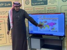 د.محمد القيسي يحاضر عن إضرار المخدرات في سجن الخرج