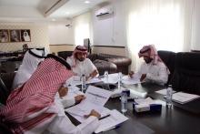 مجلس عمادة خدمة المجتمع والتعليم المستمر يعقد اجتماعه الثالث