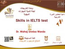 دورة بعنوان (مهارات لاختبار الآيلتس) بكلية العلوم في الخرج