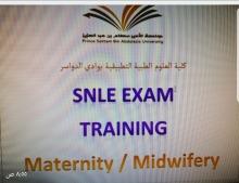 التدريب على نماذج اختبارات الهيئة السعودية بكلية العلوم الطبية التطبيقية