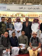 طلاب المنح يزورون معرض الرياض الدولي للكتاب