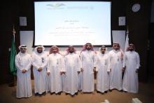 مستشفى الملك عبد الله بن عبد العزيز الجامعي بجامعة الأميرة نورة شريكًا استراتيجيًّا لجامعة الأمير سطام بن عبد العزيز