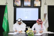معهد البحوث والخدمات الاستشارية يوقع اتفاقية تعاون وشراكة مع شركة الجزيرة للصناعات الدوائية التابعة لمجموعة الحكمة العالمية