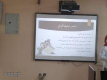 """دورة بعنوان """" مهارات البحث العلمي"""" في كلية العلوم والدراسات الانسانية بالسليل"""