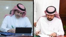 جامعة الأمير سطام توقع عقد شراكة مع المجلس الصحي السعودي