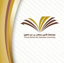 حفل معايدة كلية العلوم الطبية التطبيقية