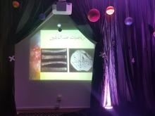 """""""لغة الكون""""فعالية ينظمها نادي العلوم الأساسية بعمادة السنة التحضيرية/شطر الطالبات"""