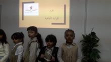 """حملةً تثقيفيةً بعنوان """" القراءة الجماعية"""" ينظمها نادي القراءة بعمادة السنة التحضيرية"""
