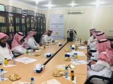 تعزيز الوعي الفكري لموظفي الأمن والسلامة بجامعة الأمير سطام بن عبدالعزيز
