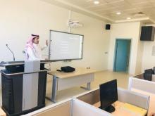 """وحدة الخريجين بكلية إدارة الأعمال بالخرج تنظم دورة تدريبية بعنوان """" التجارة الإلكترونية """""""