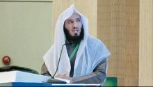 د. فليان السبيعي ممثلاً لجامعة الأمير سطام في مؤتمر التربية آفاق مستقبلية بجامعة الباحة