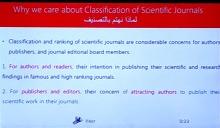 تربية الدلم تنظم محاضرة علمية عن كيفية البحث والنشر العلمي في المجلات العالمية