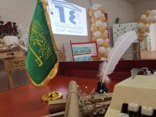 """""""لغتي العربية.... ذكاء فنماء"""" مسابقة تنظمها وحدة العمل الطلابي بعمادة السنة التحضيرية"""