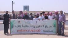 طلاب مدرسة الوادي الأهلية في رحاب كلية الهندسة بوادي الدواسر ضمن أسبوع الموهبة الخليجية
