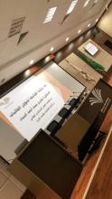 وكيلة الجامعة لشؤون الطالبات تلتقي بطالبات المجلس الطلابي الاستشاري