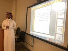 عمادة شؤون الطلاب ووحدة تعليم اللغة العربية لغير الناطقين بها تنظمان لقاءً تعريفياً لطلاب المنح الدراسية المستجدين