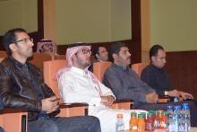 نظمت كلية العلوم والدراسات الانسانية بالخرج لقاءً تعريفيا للملتقى العلمي الثالث