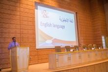 (مشاريع الخدمة المجتمعية بجامعة الأمير سطام بن عبدالعزيز) في لقاء تعريفي لعمادة خدمة المجتمع في هندسة وعلوم الحاسب