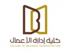 برعاية عميد كلية ادارة الاعمال بالخرج نظمت الكلية اللقاء التعريفي للطلبة المستجدين بالكلية