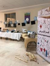 طالبات التمريض والتوعية بمرض هشاشة العظام في كلية العلوم والدراسات الإنسانية