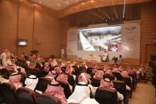"""ندوة """" تمكين الأشخاص ذوي الإعاقة في ضوء رؤية المملكة 2030 """" في جامعة الأمير سطام"""