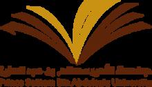 إعلان بداية فترة إدخال طلب الاعتذار عن (فصل دراسي) و(مقرر دراسي) للفصل الدراسي الثاني للعام الجامعي 1442هـ