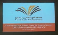 """ورشة عمل بعنوان """"قواعد البيانات الإلكترونية وكيفية صياغة السؤال البحثي"""" في كلية العلوم الطبية التطبيقية -قسم الطالبات-"""