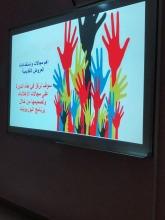 """كلية المجتمع بالخرج تقيم دورة """" العروض التقديمية وكتابة الإعلانات"""" للموظفات"""