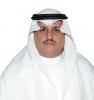 تكليف الدكتور ناصر بن سعد بن سيف القحطاني وكيلاً لجامعة الأمير سطام بن عبد العزيز للتطوير والجودة لمدة ثلاث سنوات