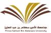الهيكل التنظيمي وقرار الصلاحيات للعام الجامعي 1438هـ