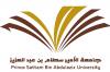 تشكيل اللجنة العليا لتطوير تقييم أعضاء هيئة التدريس بجامعة الأمير سطام بن عبد العزيز