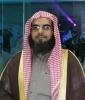 تعيين الدكتور ناصر بن محمد بن ناصر آل عشوان عميدًا لكلية التربية بوادي الدواسر