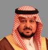 تكليف الأستاذ الدكتورعبد العزيز بن عبد الله الحامد بالقيام بمهام مدير جامعة الأمير سطّام بن عبد العزيز
