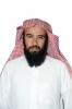 تجديد تعيين الدكتور عبد العزيز بن محمد الصقر عميدًا للقبول والتسجيل