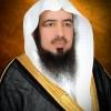 تجديد تعيين الدكتور سعيد بن نزال العنزي عميدًا لكلية المجتمع