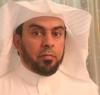 تكليف الدكتور مبارك عبيد الحربي مشرفًا على معهد الأمير عبد الرحمن بن ناصر للبحوث والخدمات الاستشاريّة