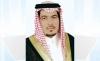 تكليف الدكتور عبد الله بن محمد بن صقر آل صقر مشرفًا على وكالة الجامعة للفروع