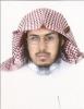 د.سعد محمد التميمي ممثلية الجمعية الفقهية بجامعة الأمير سطّام بن عبد العزيز